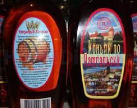 Коньяк по латгальськая домашній рецепт фото