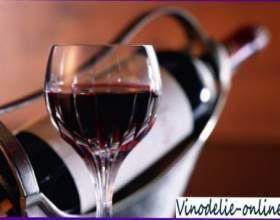 Червоні вина фото