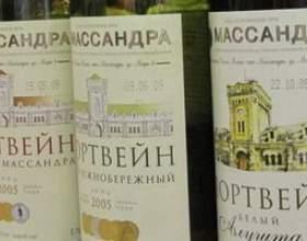 Кримський портвейн масандра фото