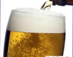 Лікувальні властивості пива фото