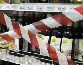 Легальна чи продаж алкоголю в нічний час в росії? фото