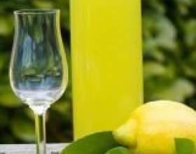 Лимонна настоянка фото