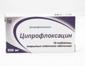 Чи можна одночасно приймати ципрофлоксацин і алкоголь? фото