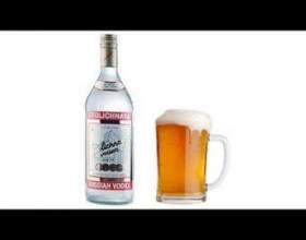 Чи можна запивати горілку пивом? фото