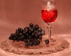 Настоянка з винограду на горілці. Кілька рецептів фото