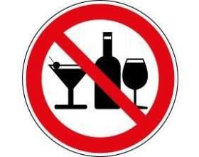 Призначено сафоцід і алкоголь через скільки можна пити фото