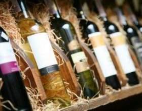 Організація зберігання вина фото