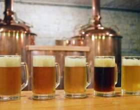 «Осетинське» пиво фото