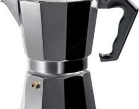 Особливості приготування кави в гейзерній кавоварці фото