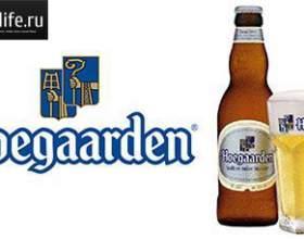 Пиво hoegaarden (хугарден) фото