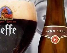 Пиво leffe brune фото
