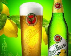 Пиво злата базант фото