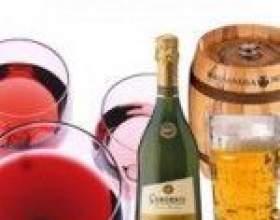 Користь алкоголю в малих дозах фото