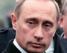 Пріоритети державної алкогольної політики російської ... фото