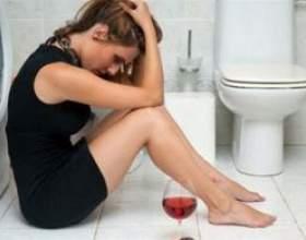 Ознаки алкоголізму у жінок фото
