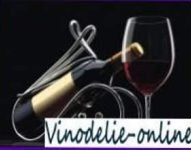 Виробництво виноградних вин фото