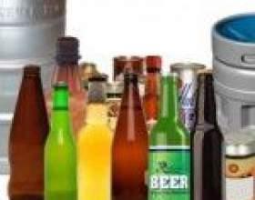 Промислова технологія виробництва пива фото