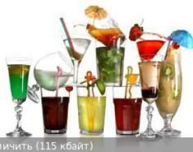 Розглянемо сім основних способів подачі коктейлів фото