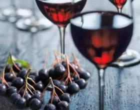 Рецепт домашнього вина з чорноплідної горобини фото