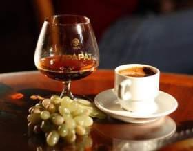 Рецепт кави з коньяком фото