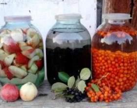 Рецепти настоянок на горілці з ягід фото