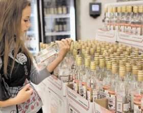 Росіяни скоротили витрати на алкоголь фото