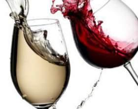 З чим п`ють вино - закуски до вина фото