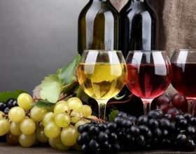 Скільки червоного і білого вина можна пити в день? фото