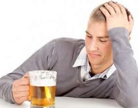 Скільки часу тримається алкоголь в крові після пива? фото
