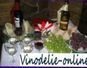 """Поєднання вина та їжі С""""РѕС'Рѕ"""