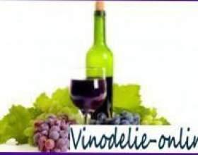 Поради з приготування вина в домашніх умовах фото