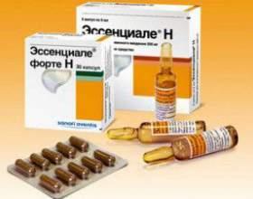 Сумісність препарату ессенціале форте і алкоголю фото