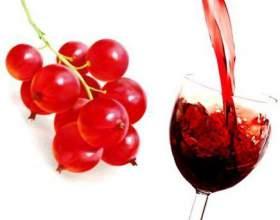 Ставимо вино з червоної смородини в домашніх умовах фото