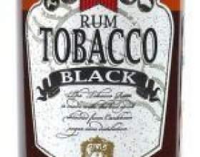 Tobacco (тобакко) фото