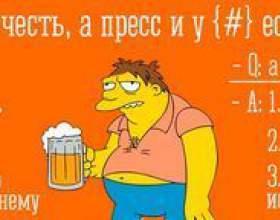 Товстіють чи люди від пива? Давайте розберемося фото