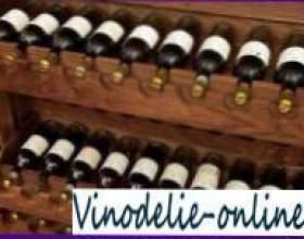 Умови зберігання виноградного вина фото