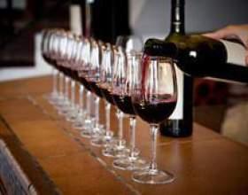 Види дегустації вина фото