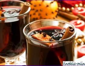 Вино для глінтвейну фото