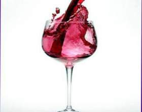 Вино з бузини фото