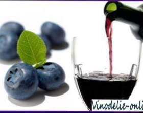 Вино із чорниці фото