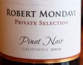 Вино піно нуар - народжене у франції, визнане в усьому світі фото