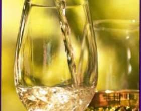 Вино виноградне сухе фото