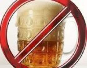 Вплив заборони на продаж пива в громадських місцях фото