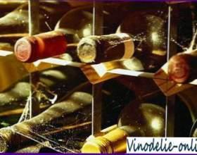 Вибір вин до страв фото