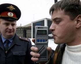 Законодавство в білорусі про допустимій нормі алкоголю в кроⳠфото
