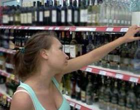 Заборона на продаж алкоголю і сигарет до 21 року фото