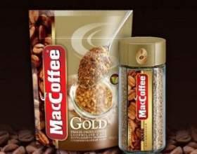 """Знайомимося з кавою """"maccoffee"""" фото"""