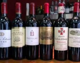 Знамениті вина бордо фото
