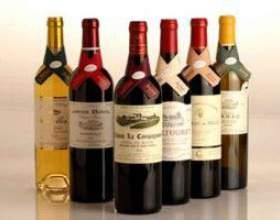 Знамениті вина франції. Класифікація вин франції фото