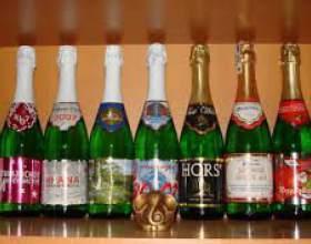 Як вибрати шампанське фото
